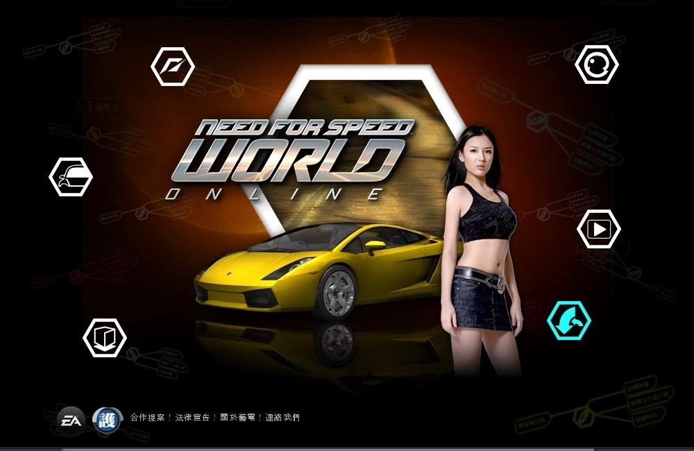 Need_for_Speed_World