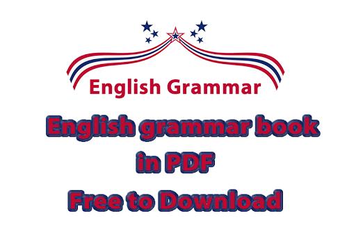 Spoken English Grammar PDF FREE Download | Basic | Modern English