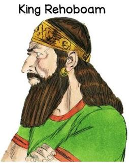 http://www.biblefunforkids.com/2019/09/1-king-rehoboam.html
