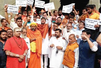 sadhu protest