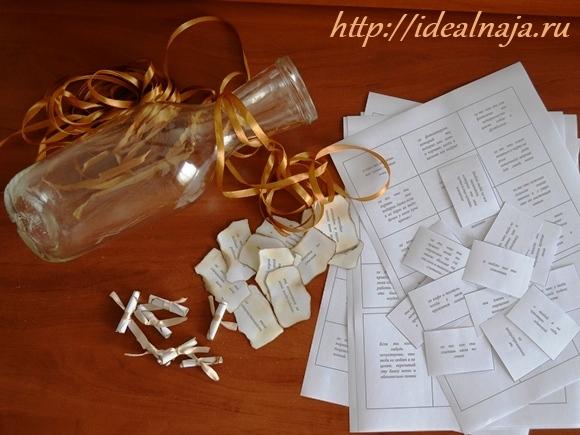 Бутылка с любовными признаниями мастер-класс, своими руками, подарки своими руками, мастер-класс, мастер-классы подарков, идеи, идеи на День Влюбленных, 14 февраля, День святого Валентина, записки, признания, оформление бутылок, подарки в бутылке, подарки из бутылок, подарки, оформление подарков, День влюбленных, подарки на День влюбленных, оформление подарков, подарки любимым, пакеты, декор на День влюбленных, идеи упаковки, идеи, идеи на День Влюбленных, упаковка своими руками, подарки своими руками, http://handmade.parafraz.space/