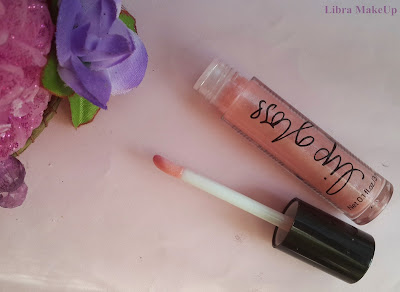 hm beauty, hm cosmetics, hm lipgloss, hm dudak parlatıcısı, lipgloss, dudak parlatıcısı, cosmetics, pink lipgloss, pembe dudak parlatıcısı, ucuz makyaj ürünleri, uygun fiyatlı makyaj ürünleri