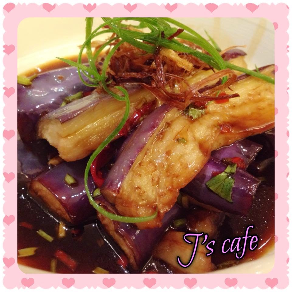 J's cafe 與我: 涼拌茄子