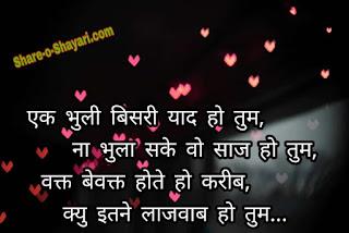 sad dard status,dard bhari ghazal status,gam bhari shayari status