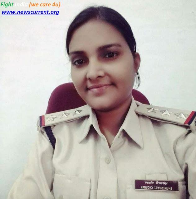 Inspector_of_Police_Success_Story,Bhumeshwari_Chauhan_Jabalpur(M.P.)