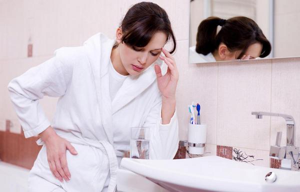 Pregnancy Nausea Remedies