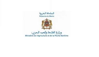 Exemple Concours de Recrutement des Administrateurs 3ème grade 2015 - Ministère de l'Agriculture et de la Pêche Maritime