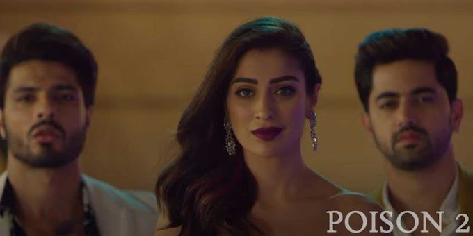 Poison 2 Zee5 Full Web Series Episodes Download In 480p, 720p