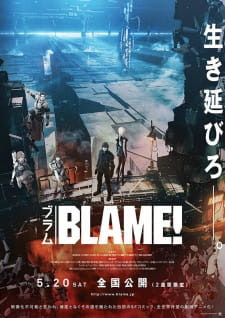 فيلم انمي Blame! Movie مترجم بعدة جودات