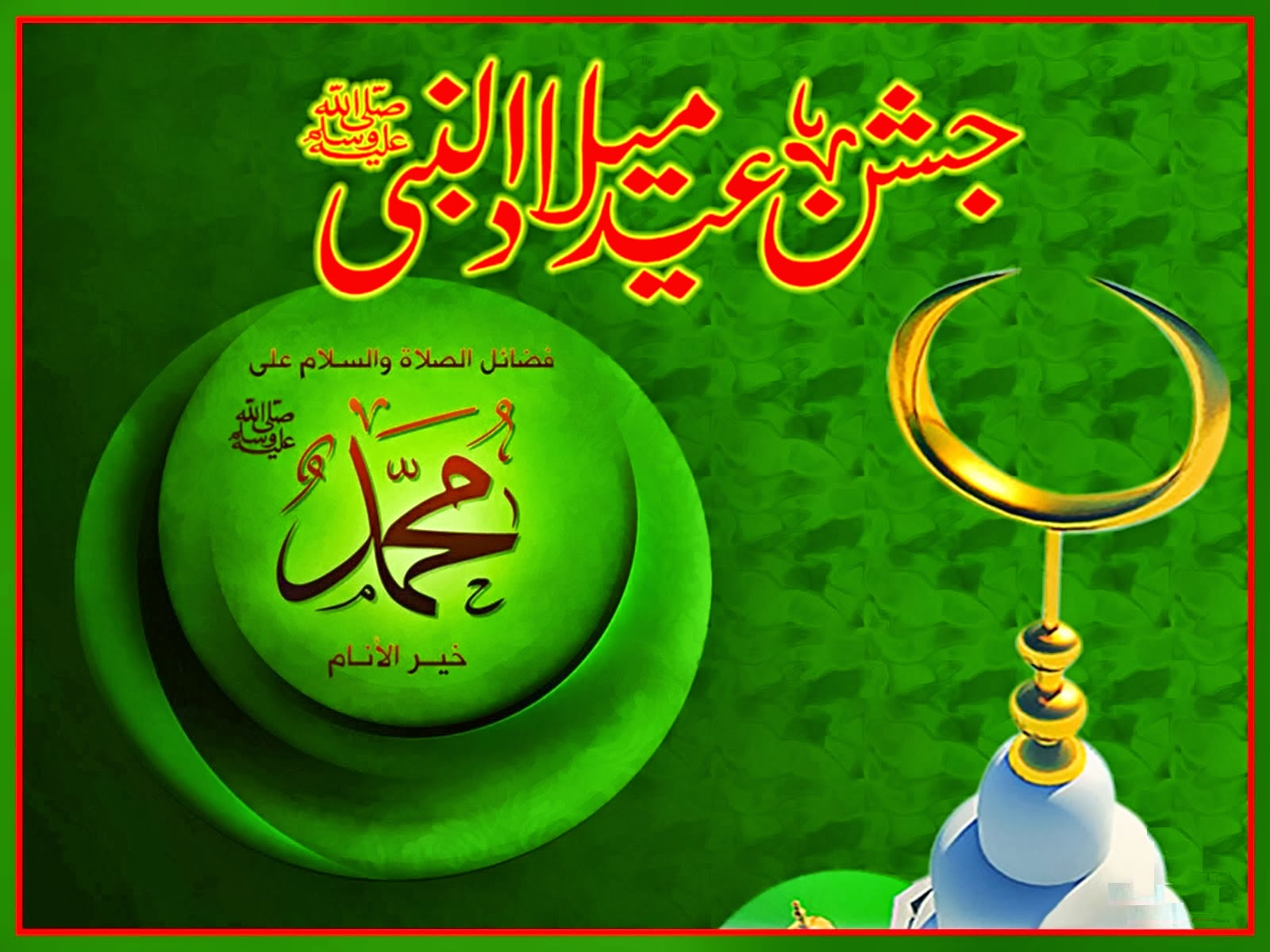 Happy New Year 2019 Walpapers,Quotes,Sms,: eid milad un nabi