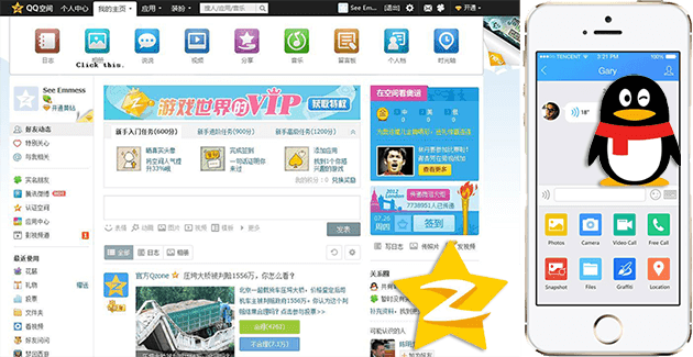ترتيب افضل 10 مواقع التواصل الإجتماعي - (QQ) كيو كيو وكيو زون