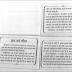 गर्भ गीता हिंदी पुस्तक मुफ्त्त पीडीऍफ़ | Garbh Geeta Hindi Book PDF
