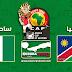 مشاهدة مباراة نامبيا وساحل العاج بث مباشر بتاريخ 01-07-2019 كأس امم افريقيا 2019