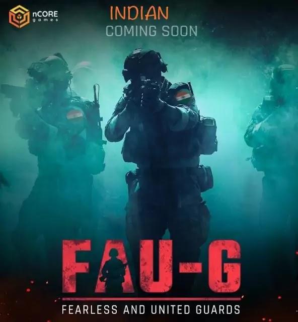 FAU-G  Game काय आहे? कधी लाँच होणार आहे? संपूर्ण माहिती...
