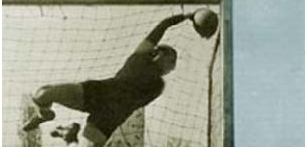 El manco Coe, un portero que dejó una imborrable huella en el fútbol