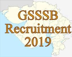 GSSSB  Revised Notification 2019 For Supervisor Instructor Post