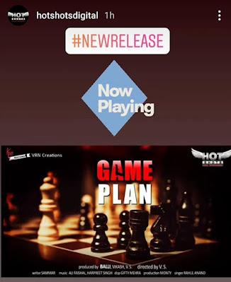 Game Plan Fliz Movies web series Wiki, Cast Real Name