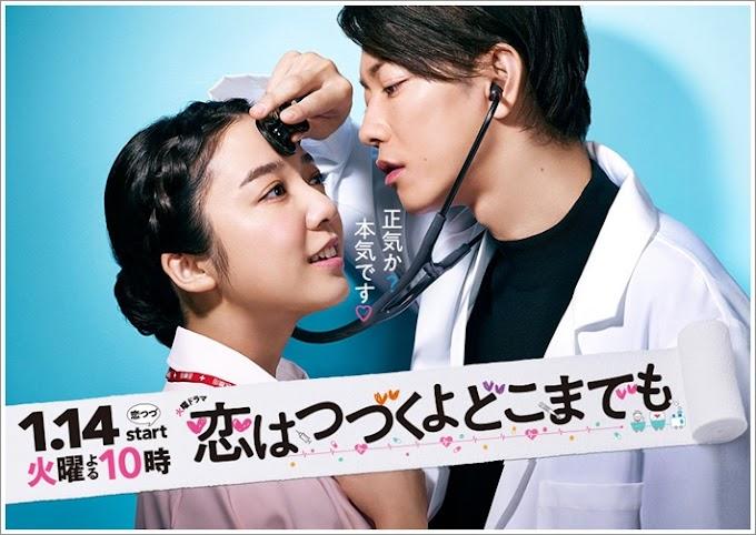 Drama Jepun | Love Lasts Forever (2020)