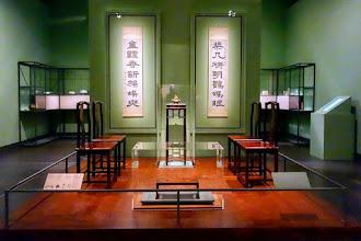 Expo : Parfums de Chine, la culture de l'encens au temps des empereurs - Musée Cernuschi - Jusqu'au 26 août 2018
