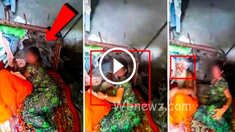 போலி சாமியார்களின் லீலைகள் – பண்ணும்போதே கையும் களவுமாக சிக்கிய வீடியோ