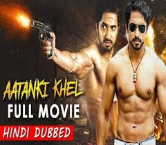 Aatanki Khel 2019 Full Movie Download Hindi Dubbed 480p