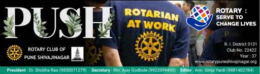 Rotary Club of Pune Shivajinagar - Rotary Connects The World