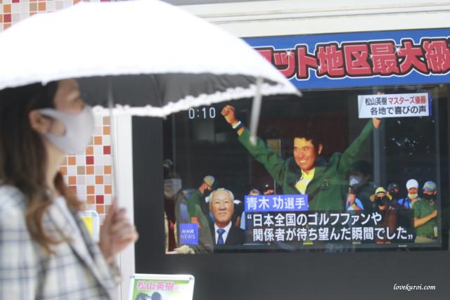Победа Мацуяма в гольфе на Masters на японском телеканале