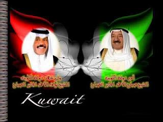 وظائف الكويت للشباب حكومية