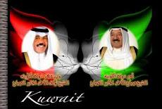 بدء ديوان الخدمة المدنية بإطلاق النظام الآلي لكافة الكويتيين للتقديم للتوظيف الالكتروني في جميع التخصصات دون استثناء