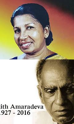 Athuru Mithuru Dabadiwathuru Song Lyrics - අතුරු මිතුරු දඹදිවතුරු ගීතයේ පද පෙළ