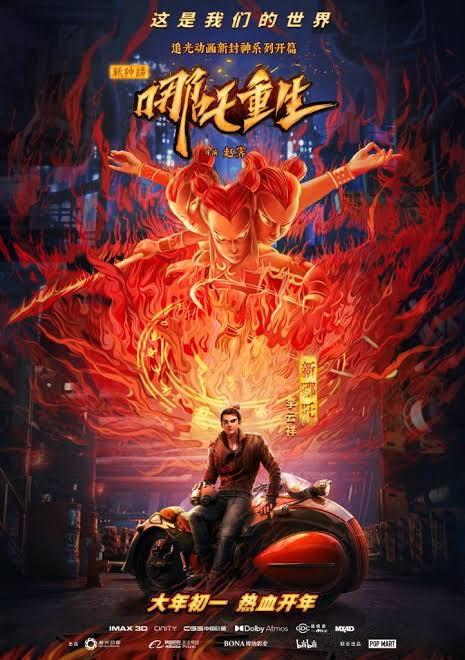 Download film new gods nezha reborn 2021 sub indo