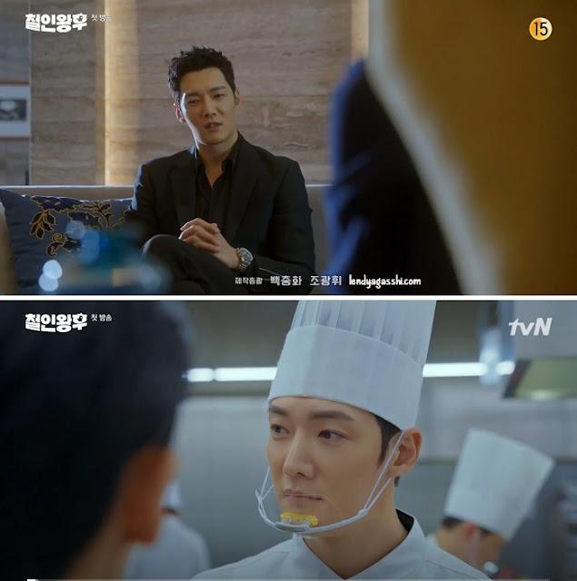 Choi Jin-Hyuk, cameo di drama Mr. Queen