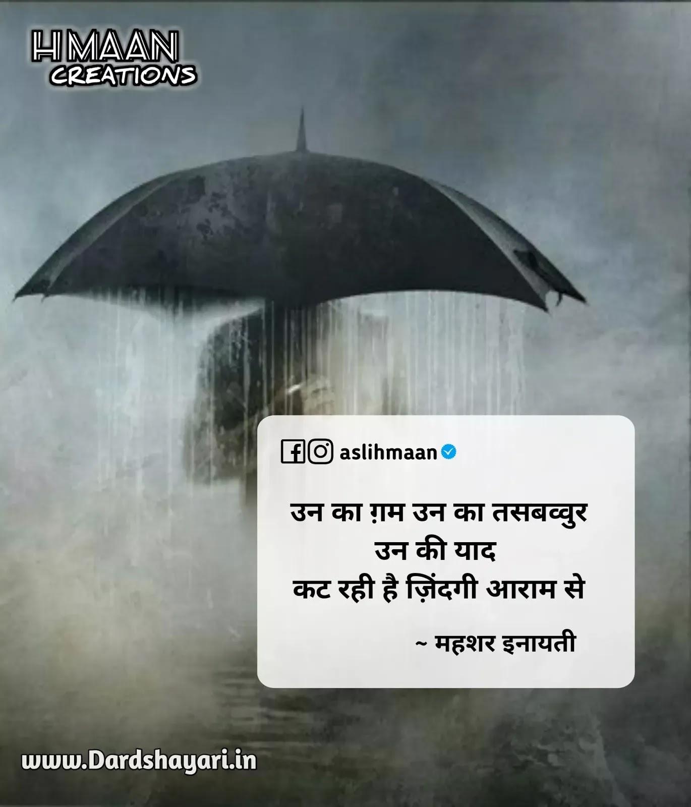 U sms miss in hindi sad Miss U