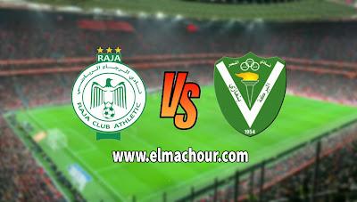 مشاهدة مباراة الرجاء البيضاوي والنصر الليبي بث مباشر