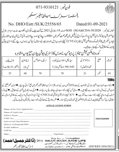 235 Posts In District Health Officer DHO Sukkur Jobs 2021