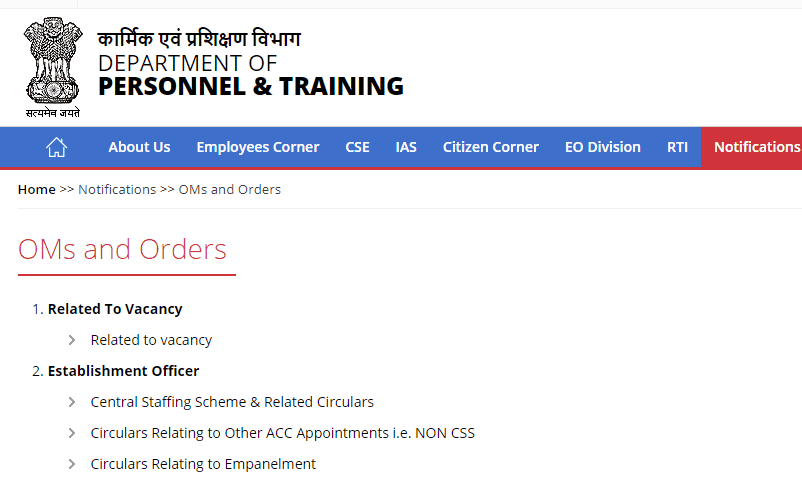SSC Chairman Recruitment Notice