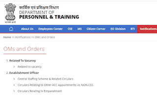 SSC Chairman Vacancy Notification released at DOPT website
