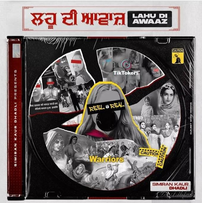 punjabi song lahu di awaaz lyrics - lahu Di Awaaz 2 Song  Lyrics 2021