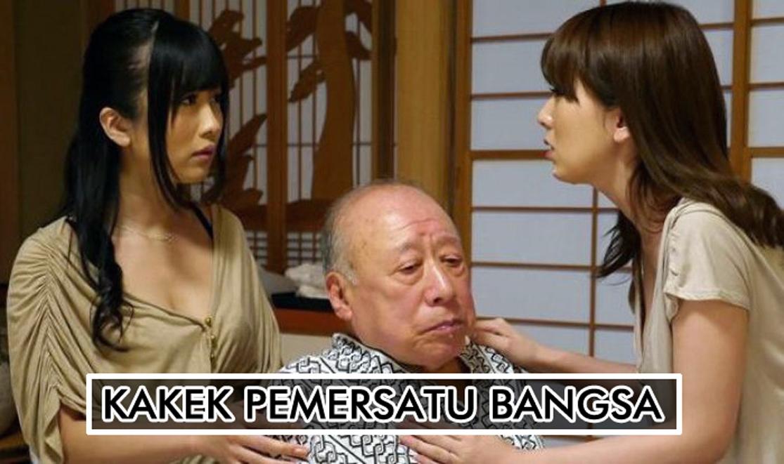 Bayaran Kakek Sugiono