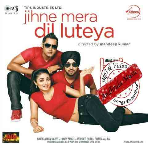 Full punjabi movie jihne mera dil luteya online dating. Dating for one night.
