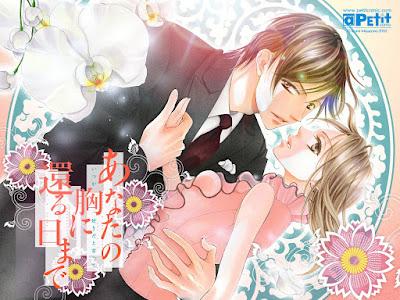 Izumi Miyazono - Anata no mune ni kaeru hi made