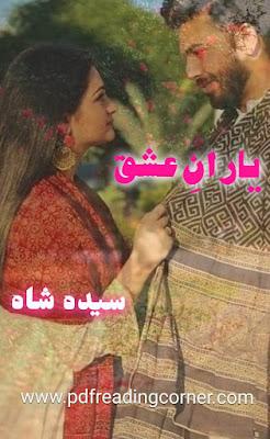 Yaraan e Ishq By Syeda Shah - PDF Book