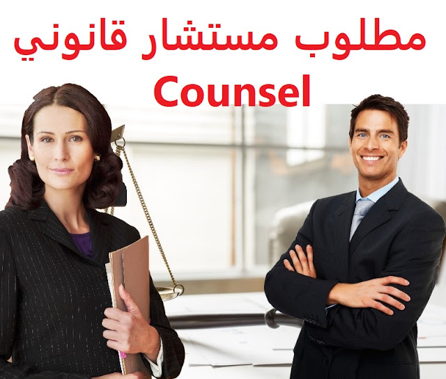 وظائف شاغرة في السعودية , للسعوديين , والمقيمين في المملكة , والراغبين في العمل بالسعودية من خارجها
