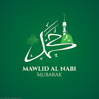 صور المولد النبوي الشريف 2020-1442 maulid nabi muhammad