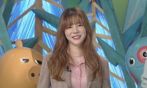 SNSD Sunny on Animal Farm