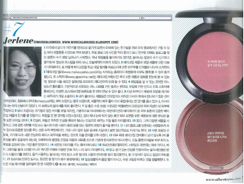 Allure Korea Feb 2011 Feature