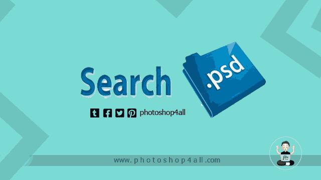 محرك بحث للملفات الفوتوشوب المفتوحة PSD  search-psd-for-photoshop