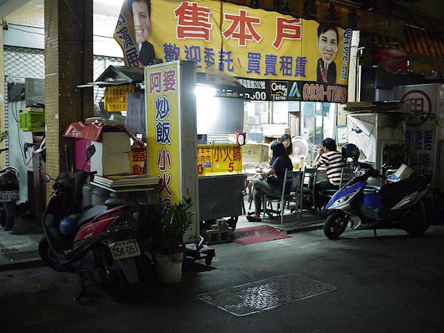 P1270910 - 逢甲夜市阿婆炒飯│家家有本難念的經,充滿溫馨的阿婆炒飯