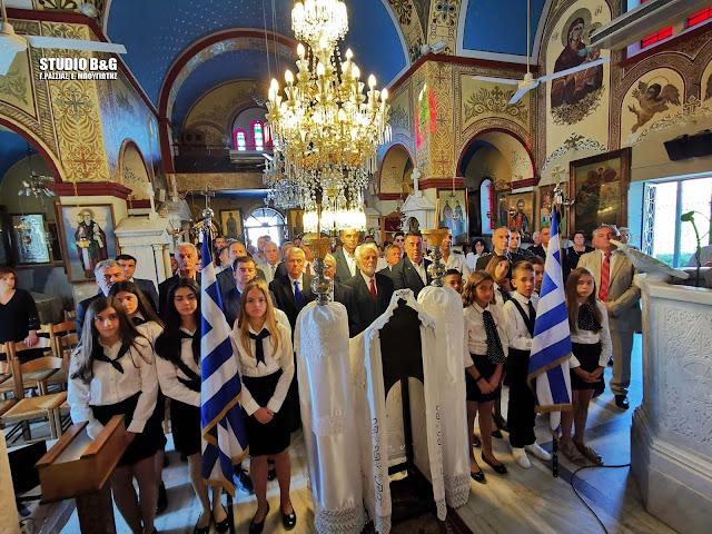 Στην Αργολίδα τίμησαν τα θύματα της Γενοκτονίας των Ελλήνων της Μικράς Ασίας (βίντεο)
