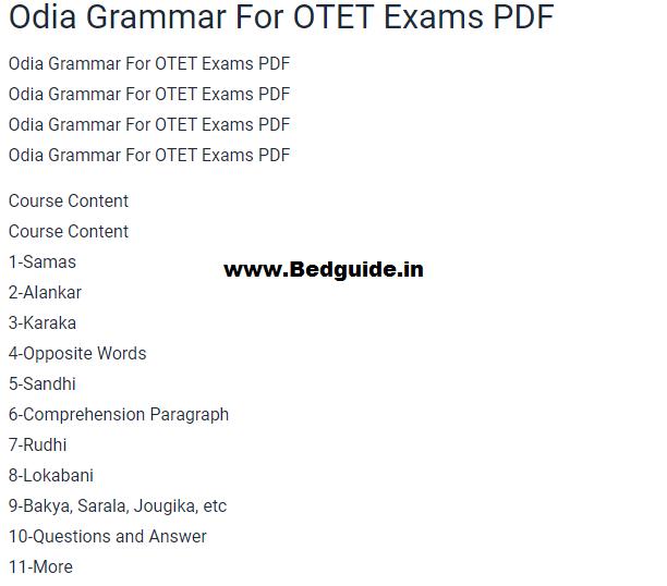 Odia Grammar Contents